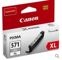Cartouche CANON Gris Pixma MG575x, MG685x, MG775x CLI-571GYXL