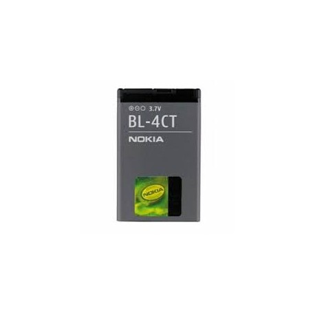 BATTERIE NEUVE NOKIA Mobile 6700, 7210 - BL-4CT - 860mAh - 3.7V