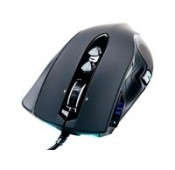 Souris FightMouse Elite
