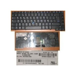 CLAVIER AZERTY NEUF HP Business Notebook 8510P, 8510W - 452229-051 - 451020-051