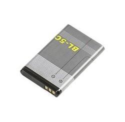 BATTERIE pour Nokia 110, 2300, 2600, 3100 - Li-Ion 3.7V 700mAh 3.7wh - MBP-NOK1008, BL-5C, BL-5CA
