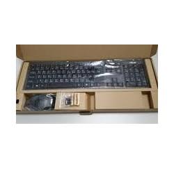 Pack neuf clavier et souris sans fils ASUS U79K Gar.3 mois
