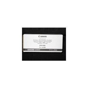 TETE D'IMPRESSION CANON PIXMA Mini 250, Mini 260 - QY6-0069