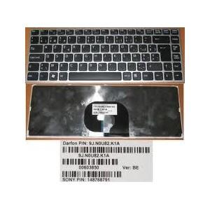 CLAVIER AZERTY SONY VPC-Y series - Silver - 95007871 - 9J.N0U82.K0F - 148768741