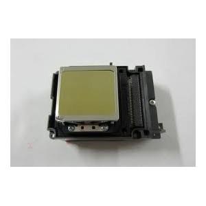 TETE D'IMPRESSION NEUVE EPSON PX700W, PX730WD - F192010 - F192020 - F192030 - F192040