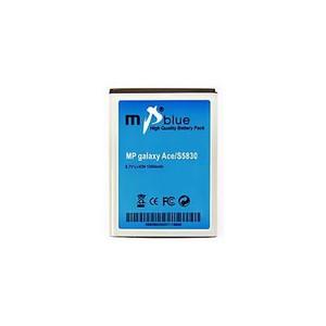 BATTERIE pour Samsung Mobilephone Galaxy - 1300mAh EB494358VU